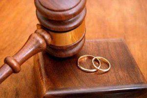 Eskişehir Aile Mahkemesi
